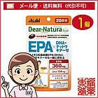 Asahi Dear Natura Omega-3 (EPA DHA + наттокиназа 80 капс на 20 днів, фото 2