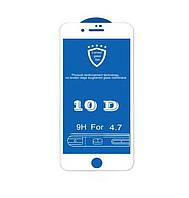 Захисне скло 10D для iPhone 6/6s  (Біле )