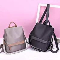 Женский рюкзак Адель, фото 1
