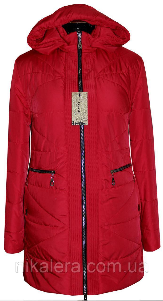 Демисезонная куртка большие размеры рр 54-70