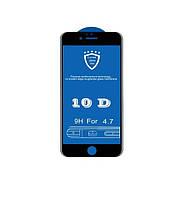 Захисне скло 10D для iPhone 7/8  ( Чорне )