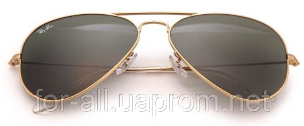 Скидка 10% на солнцезащитные очки Ray Ban Aviator