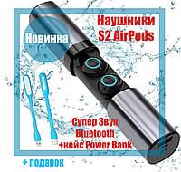S2 TWS ОРИГИНАЛ беспроводные наушники Bluetooth с кейсом Power Bank 1200mah QualitiReplica AirPods, фото 1