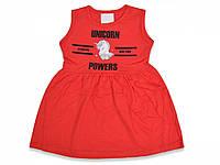 Платье на девочку р.1,2,3,4,5 лет, фото 1