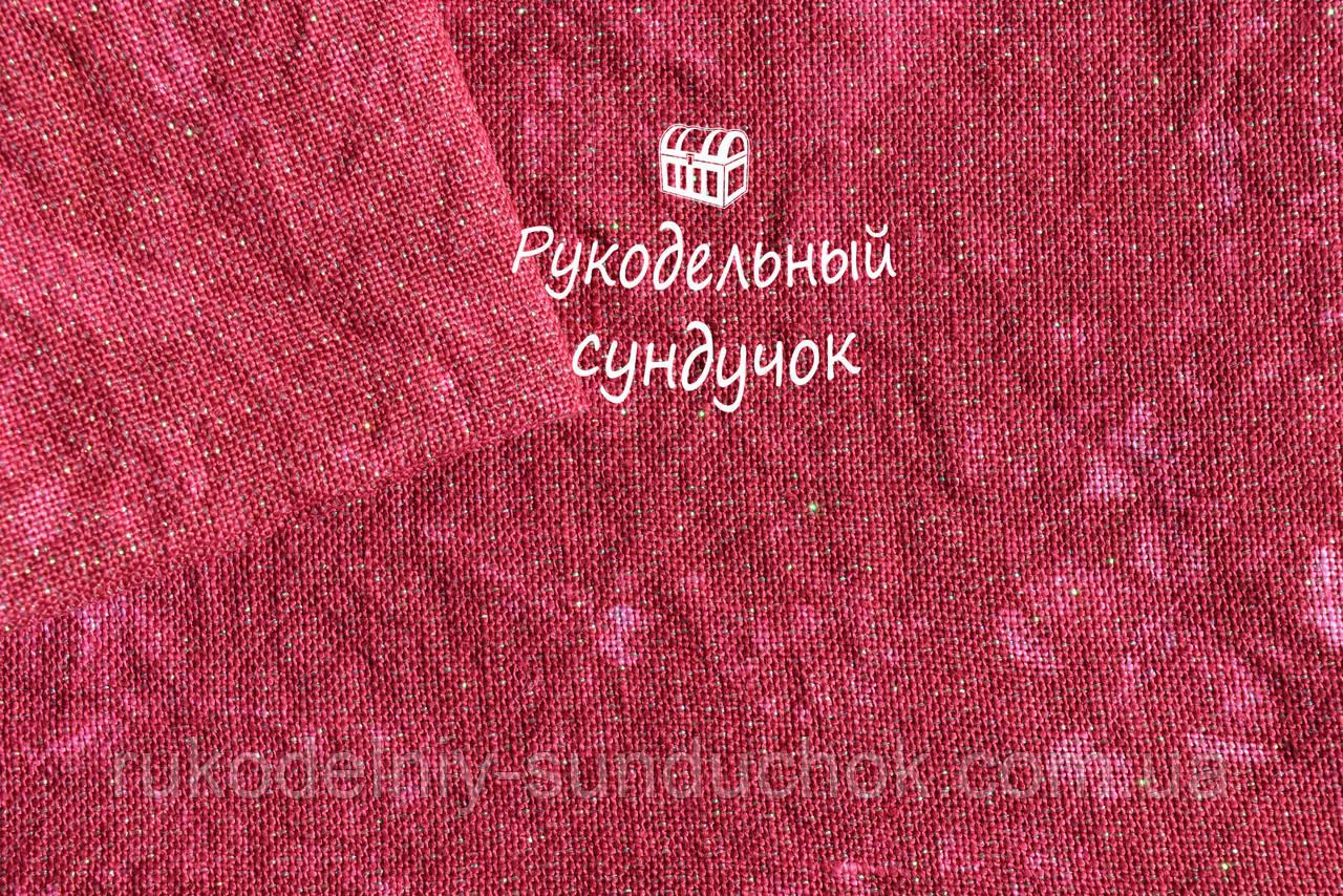 Ткань равномерного плетения ручного окраса C009