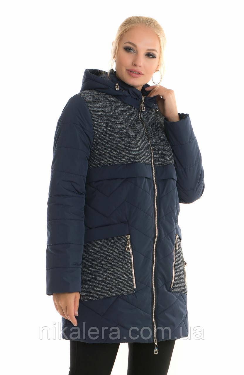 Женская молодежная комбинированная куртка рр 42-58