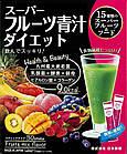 Nippon Pharmaceutical Yakken Super Fruit & Aojiru порошок сока 30 пакетов, фото 2