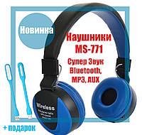 Наушники JBL MS-771 Wireless Bluetooth QualitiReplica, фото 1