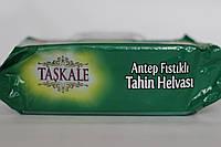 КУНЖУТНАЯ халва с фисташками 500 гр , турецкие сладости