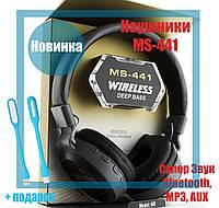 Наушники JBL MS-441 Wireless Bluetooth QualitiReplica