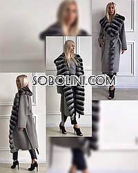 Пальто с мехом шиншиллы под пояс