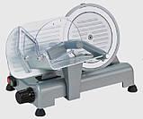 Профессиональный слайсер RGV Lusso 22 GL, фото 3