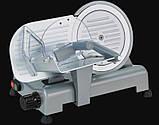 Профессиональный слайсер RGV Lusso 22 GL, фото 4