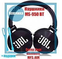 Наушники JBL JB-950BT Wireless Bluetooth QualitiReplica