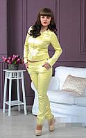 Женский костюм Джерси А1