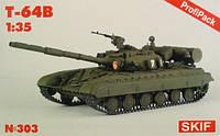 Сборная модель SKIF танк Т-64-Б (MK303)
