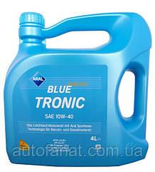 Моторное масло Aral BlueTronic 10W-40 4л (154FE6)