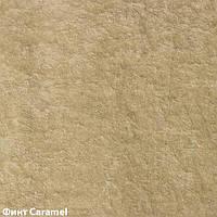 Флок Финт Caramel обивочная ткань Турция, фото 1