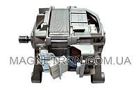 Двигатель для стиральной машины 1ВА6738-2-0024 Атлант 908092000824