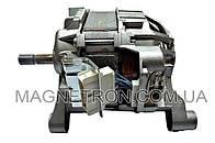 Двигатель для стиральной машины Атлант 1ВА6738-2-0023 908092000823
