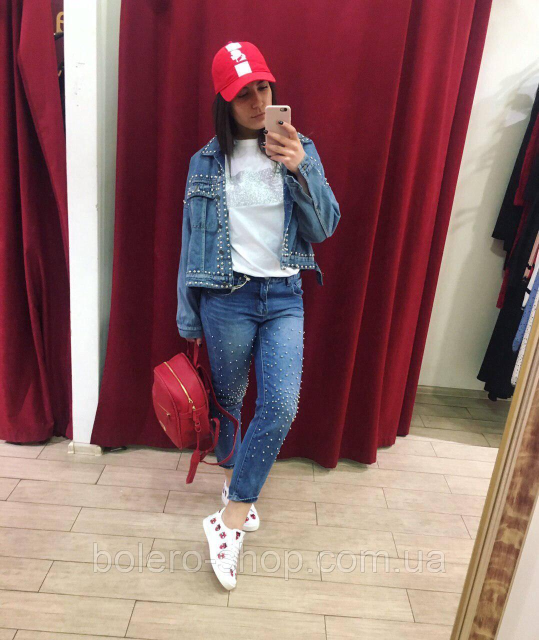 Женская куртка джинсовая с металлическими бульонками Италия