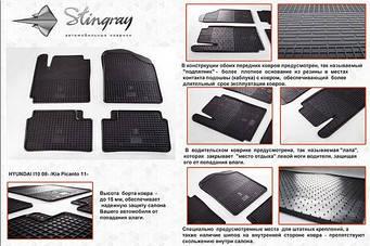 Резиновые коврики (4 шт, Stingray Premium) Hyundai I-10 2008-2013 гг.