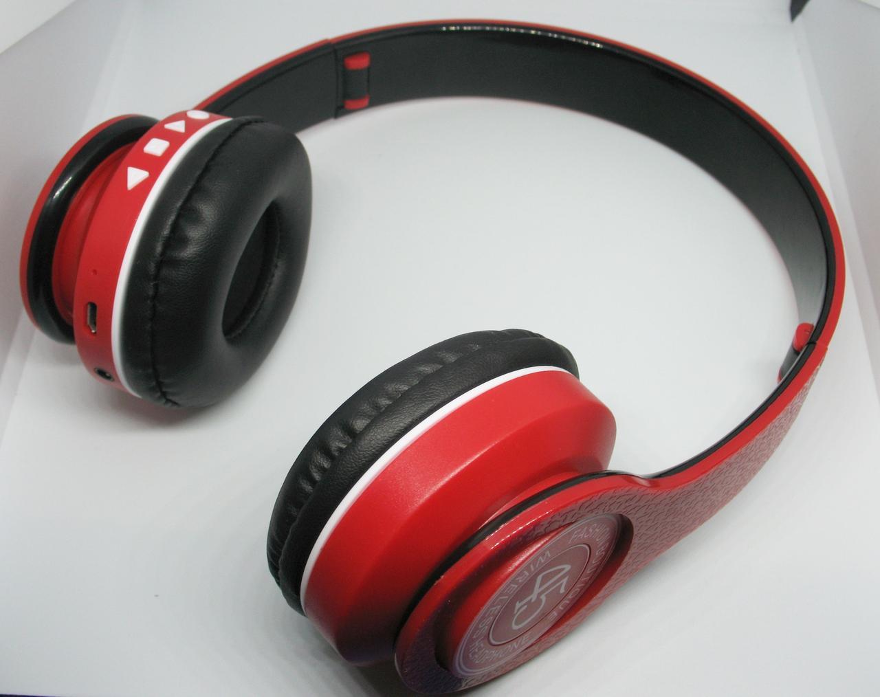 Беспроводные Bluetooth наушники P45 WIRELESS