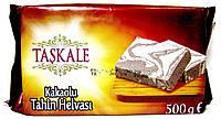 Халва какао- ваниль КУНЖУТНАЯ , Турция, 500 гр ,годен до 20.11.2020 турецкие сладости