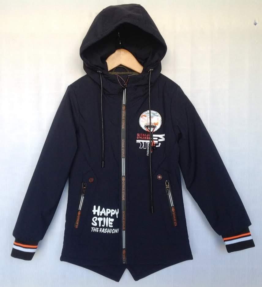 Куртка детская демисезонная #6-892 для мальчиков 7-8-9-10-11 лет (122-146 см). Темно-синяя. Оптом