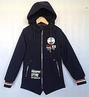 Куртка детская демисезонная #6-892 для мальчиков 7-8-9-10-11 лет (122-146 см). Темно-синяя. Оптом, фото 1