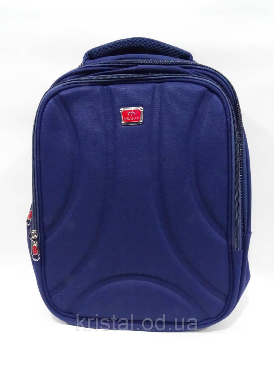 """Рюкзак серії 29*39 см """"Premium"""" №9117"""
