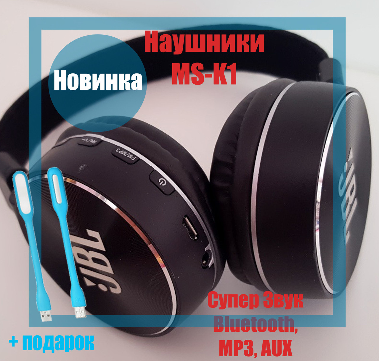 Наушники JBL MS-K1 Wireless Bluetooth QualitiReplica