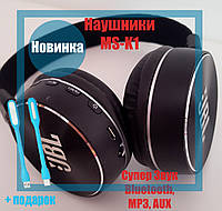Наушники JBL MS-K1 Wireless Bluetooth QualitiReplica, фото 1