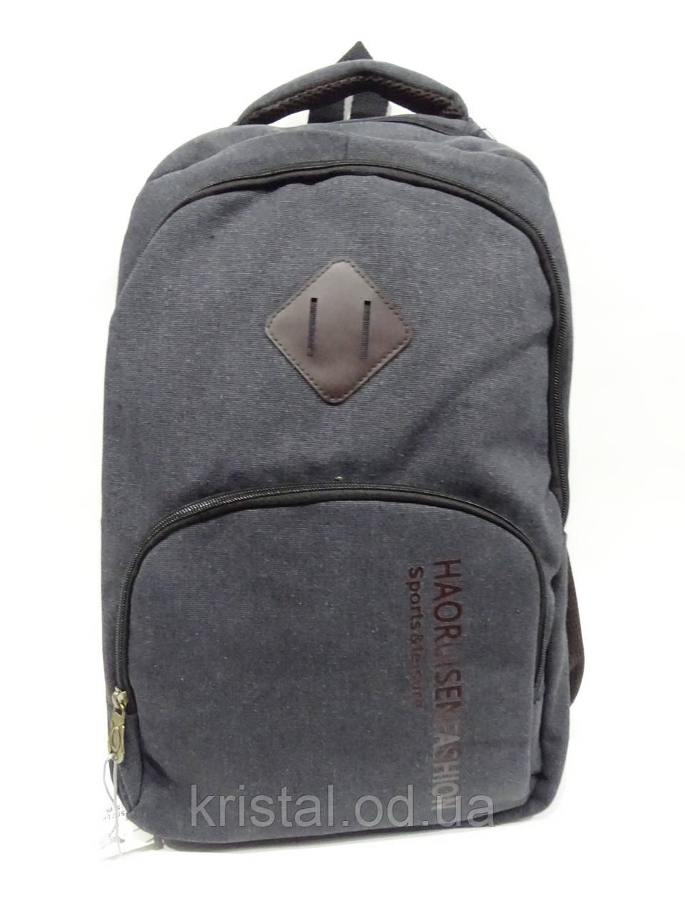 """Рюкзак серии 29*44 см """"Premium"""" №9126"""