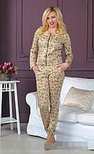 Женский костюм Джерси А5