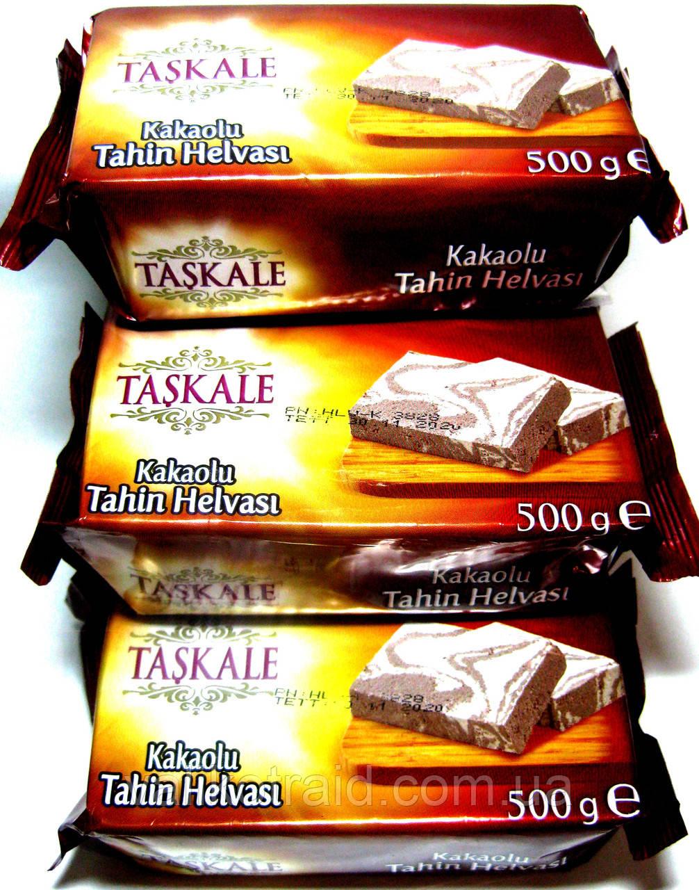 ХАЛВА ваниль-какао КУНЖУТНАЯ   , Турция,  500 гр ,годен до 20.11.2020 ,турецкие сладости