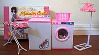 Кукольная мебель Глория Gloria 96001 Прачечная Барби, стиральная машинка, корзина для белья, гладильная доска