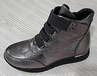 Ботинки для девочки Башили В9006, фото 1