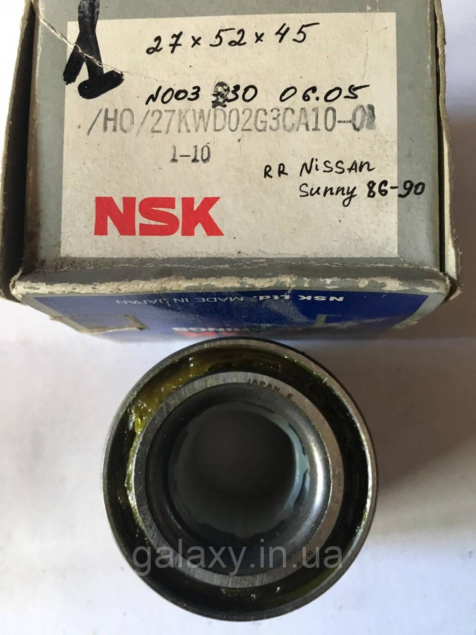 Підшипник NSK маточини заднього колеса Nissan Sunny B12 N13 27х52х45/43 27KWD02