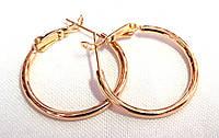 Серьги кольца ХР, диаметр 2,5 см, позолота