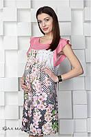 Летнее платье для беременных Maraya с принтом сакура