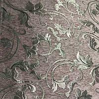 Гобелен-шенилл Версаче для обивки мягкой мебели ширина ткани 150 см сублимация 3105