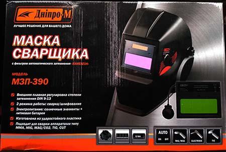 Маска сварщика автозатемнение Дніпро-М МЗП-390