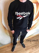 Спортивный костюм мужской Reebok