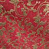 Гобелен-шенилл Версаче для обивки мягкой мебели ширина ткани 150 см сублимация 3110