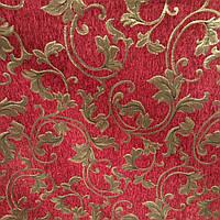 Гобелен-шенилл Версаче для обивки мягкой мебели ширина ткани 150 см сублимация 3110, фото 1