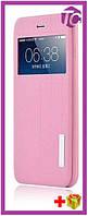 Чехол-книжка TOTO TPU+PC+PU book case iPhone 5/5s/SE Pink