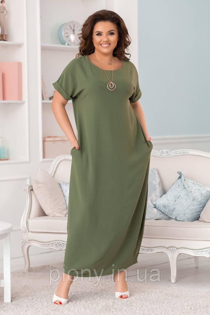 Женское Платье в пол с карманами БАТАЛ