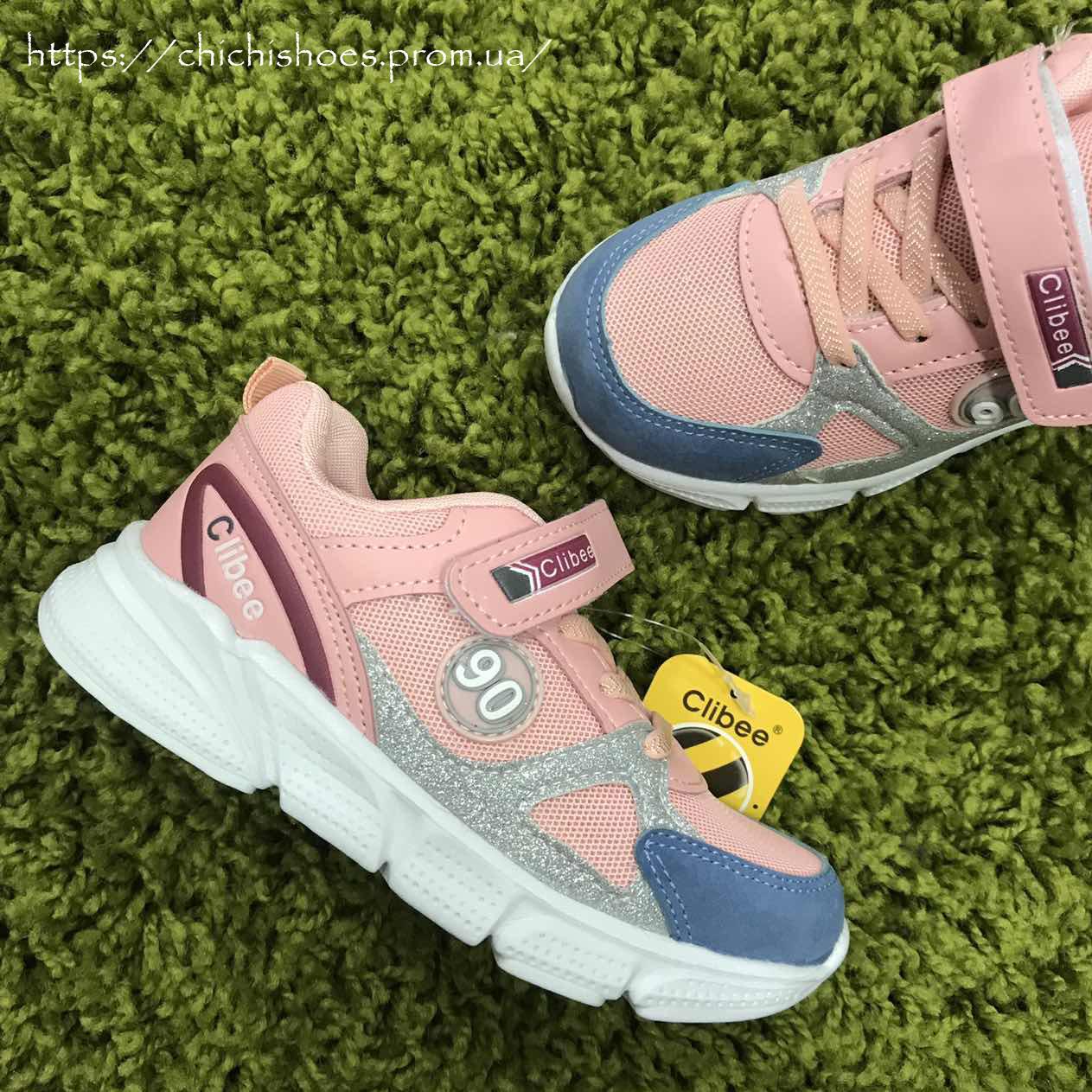 4406a381 Пудровые детские кроссовки Clibee 26-31 размер: продажа, цена в ...