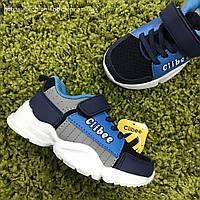 Синие детские кроссовки Clibee 30 размер